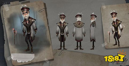 第五人格勘探員頂級時裝引魂者曝光