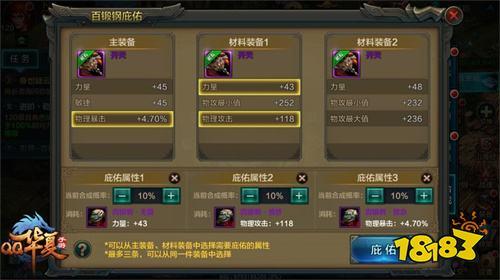 仲夏狂欢 《QQ华夏手游》暑期资料片玩法首曝