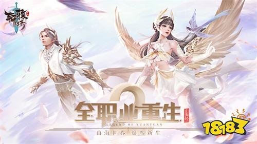 """《轩辕传奇手游》2019""""烽火群英会""""即将开启!"""