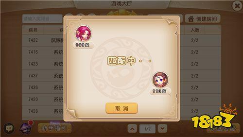 《梦幻西游》手游第三届卡牌大赛淘汰赛今日开启