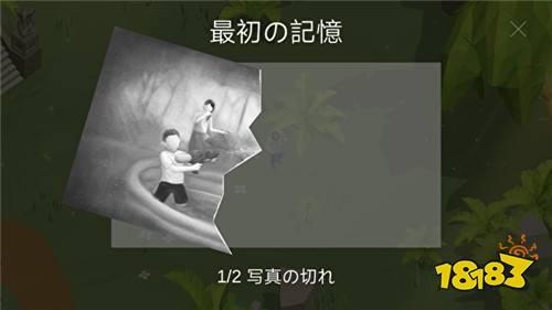 """《幻觉空间》扮演男孩在""""视觉陷阱""""中展开奇幻旅程"""