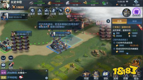 《九州劫》:三国群雄VS幕府将军 更深度的策略