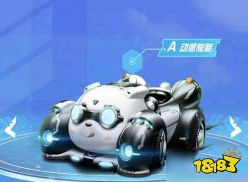 QQ飞车手游怎么改装动感熊猫 动感熊猫改装攻略
