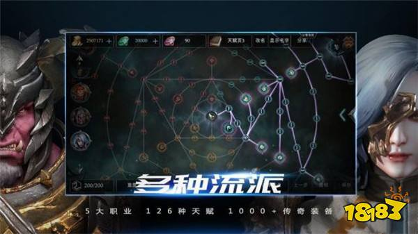 http://www.youxixj.com/youxizhanhui/49796.html