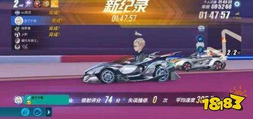 QQ飞车手游天蓬和流星怎么选 s追光者即将登场