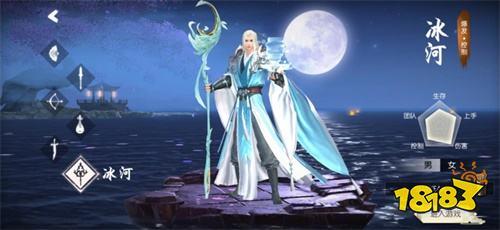 若水河之战打响!《三生三世十里桃花》手游公测版本明日开启