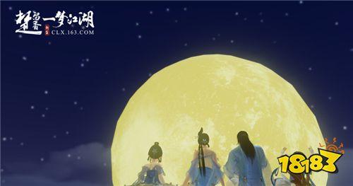 亲传弟子长伴江湖 《楚留香》全新师徒系统本周上线