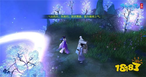 "No.1倩女幽魂手游更新直接换了个新游戏?真正意义上的""船新版本""!"