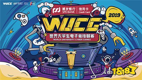 WUCG攜手BHM兄弟時光齊聚三亞,電音派對熱辣來襲