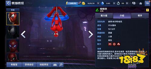 《蜘蛛侠:英雄远征》今日首映!玩漫威手游回溯历代蜘蛛侠!