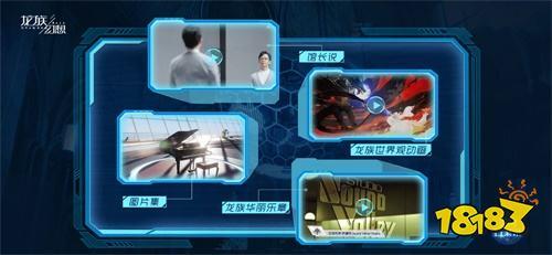 《龙族幻想》世界观档案馆今日开馆 江南邀你共赴龙族奇遇之旅