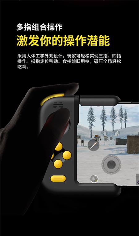 华为荣耀授权手柄北通H1今日发售,手感超乎想象!