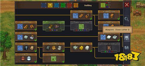 不一样的经营体验 墓地经营游戏《守墓人》已上架
