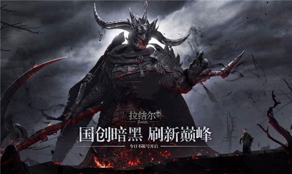 《王国纪元》11月更新,新版本全民开战