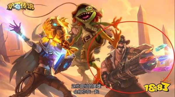 炉石传说探险家PK怪盗 新版本2大新机制曝光