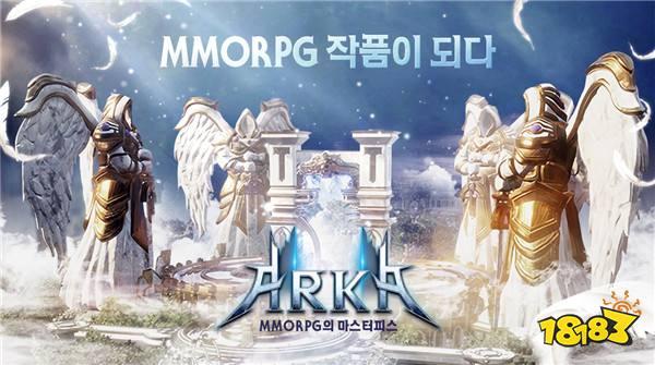 游陆信息科技《ARKA》在韩爆红,腾讯云为MMO游戏出海保驾护航