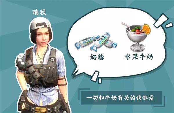 给NPC送甜品有多少加成 甜品加成一览