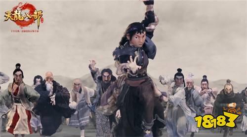 《天龙八部手游》开拓泥塑文创新蓝海 GAI周延献唱两周年庆主题曲首发