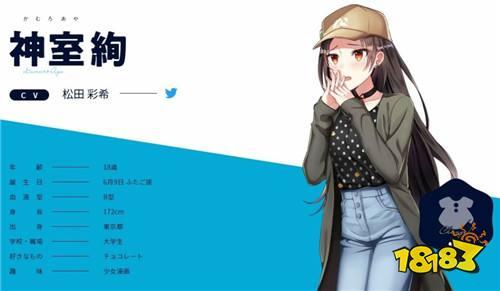 次世代声优养成游戏 《CUE!》公开16位登场角色与演出声优情报