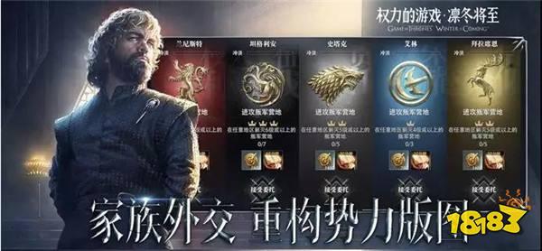 权力的游戏手游凛冬将至7月10日开启全平台不删档