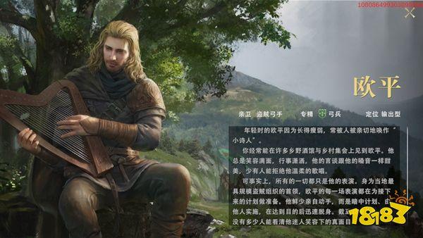 权力的游戏凛冬将至手游心树试炼玩法介绍