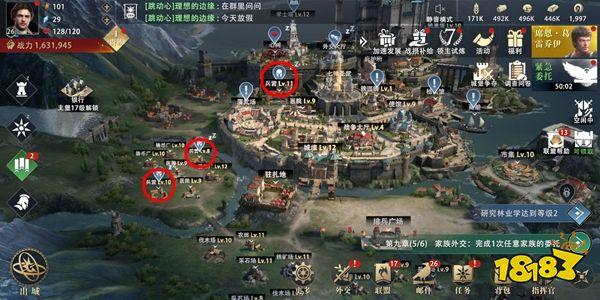 权力的游戏凛冬将至手游兵营材料升级建设攻略