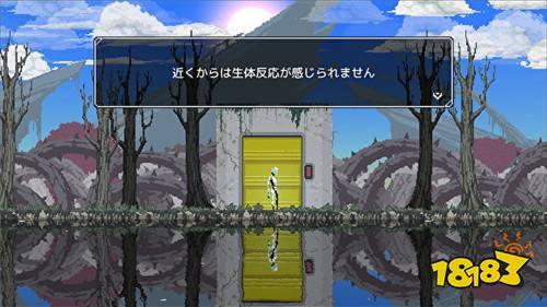 冒险游戏《World for Two》 在末日后的世界尝试创造各种生物