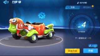 跑跑卡丁车手游龟龟车好用吗 龟龟车属性一览
