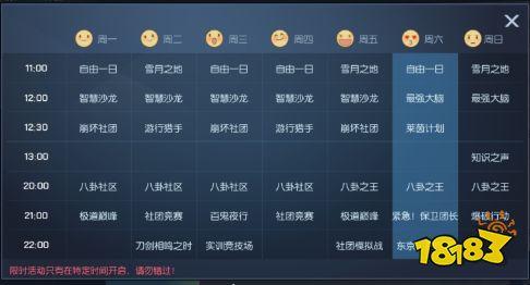 龙族幻想新手每日任务推荐 每日任务优先度安排