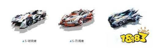 QQ飞车手游S联赛专属A车攻略 宝箱奖励内容分享