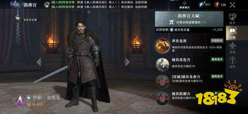 权力的游戏正版手游下载 双端最新下载地址