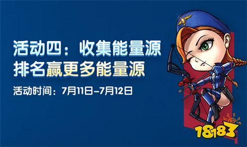 揭秘大帝李毅的红警故事 红警OL伴你疯狂一夏