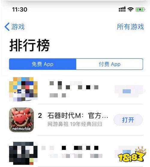 网游鼻祖《石器时代M》苹果首发即登免费榜Top3!
