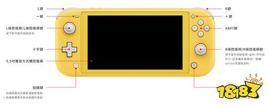 北通G1手柄×2,让手机秒变Switch Lite !