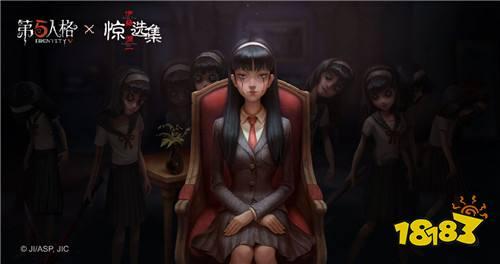 第五人格梦之女巫稀世时装-川上富江上线!