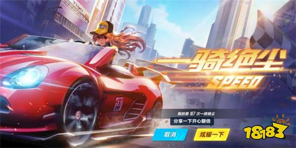 QQ飞车手游竞速技巧大盘点