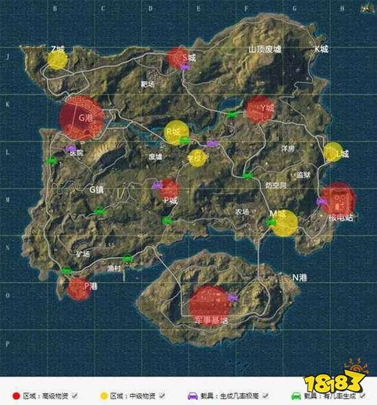 和平精英不同地图资源怎么分布 资源分布介绍