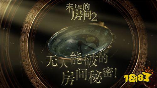 周游新世界:本周由《龙族幻想》领衔40余款新游开测