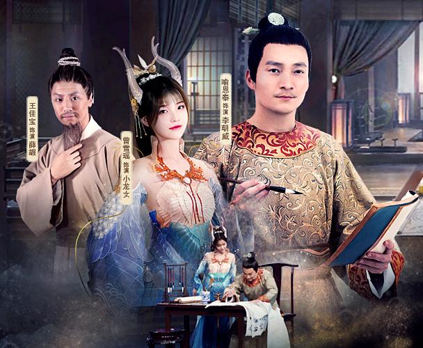 《国风话江湖》第二季第三集开播