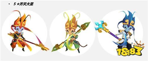 """神秘的东方力量!《钓鱼冒险岛》全新的冒险""""龙之海""""!"""