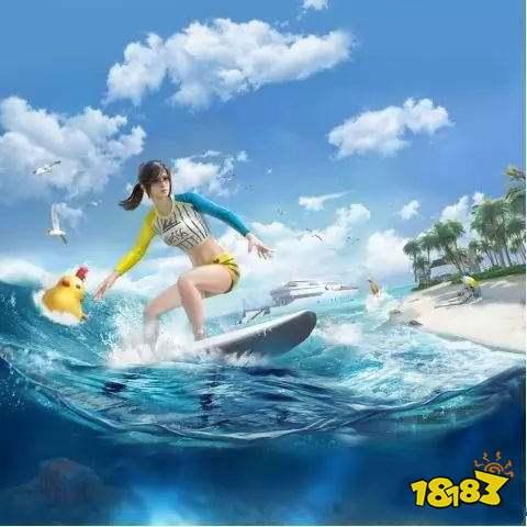 和平精英夏日模式沖浪怎么玩 沖浪玩法指南