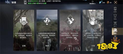 占地为王!《权力的游戏 凛冬将至》手游联盟领地玩法上线