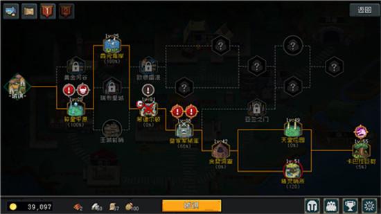 《挂机吧!勇者》——放置玩法下的策略游戏