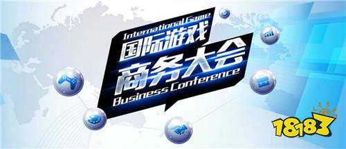 Devolver Digital张国祥将出席2019国际游戏商务大会
