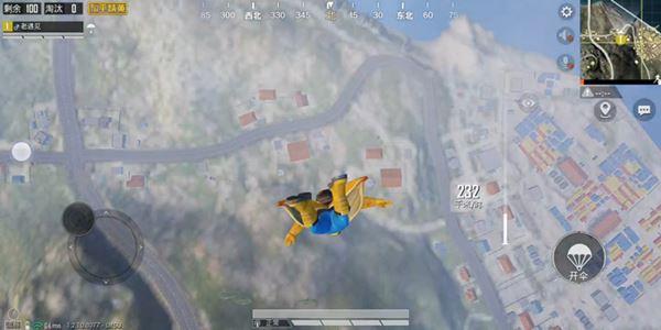 和平精英最新跳伞技巧