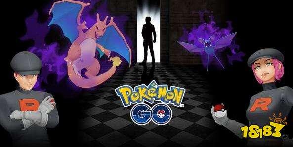 《Pokémon GO》GO火箭队&暗影宝可梦活动开启