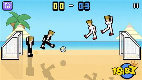 足球小品游戏《逗比足球》操纵逗趣球员射门得分