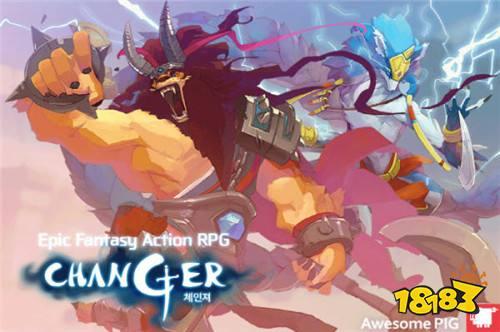 动画风动作RPG《Changer》双平台8月同步推出