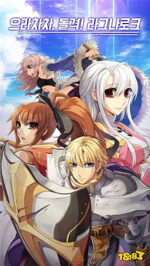 MMORPG新作《加油吧,突击!仙境传说》9月推出!