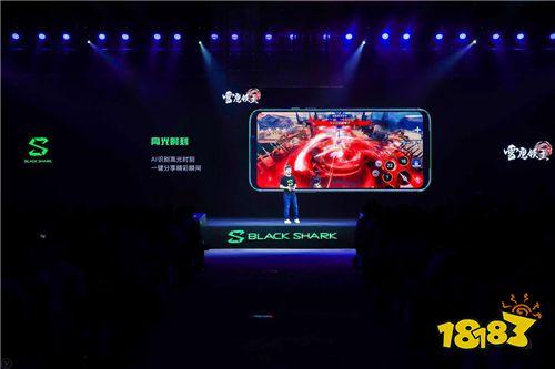 《雪鹰领主》手游正式亮相黑鲨手机新品发布会